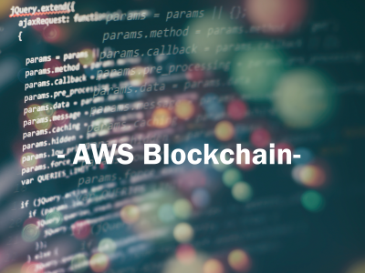 Get started with Blockchain on AWS