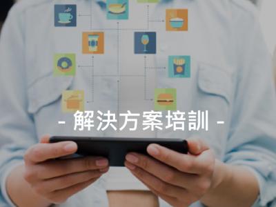 客製化虛擬助理打造 AI 化消費者體驗